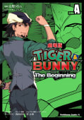 TIGER&BUNNY -The Beginning- SIDE:A