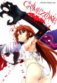 CRIMEZONE―クリム・ゾン―(4)