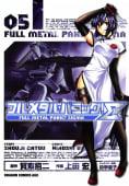 フルメタル・パニック!シグマ(5)