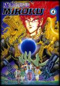 虚無戦史MIROKU(5)
