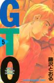 GTO(5)