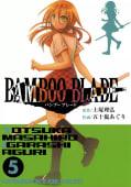 BAMBOO BLADE(5)