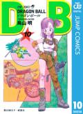 DRAGON BALL モノクロ版(10)