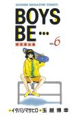 BOYS BE…(6)