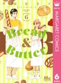 Bread&Butter(6)