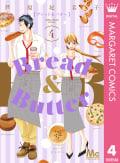 Bread&Butter(4)