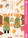 Bread&Butter(3)