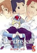Landreaall(5)【イラスト特典付】