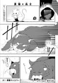 黒猫と兵士