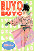 BUYO BUYO