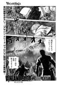 『アサシンクリード ヴァルハラ』×『ヴィンランド・サガ』特別コラボ漫画