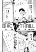 DIVE TO THRILL