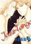 Jazz―Tango