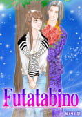 Futatabino