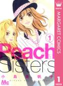 Peach Sisters