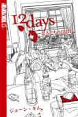 12DAYS ~恋人たちの12日間~