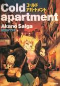 Cold apartment