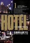 HOTEL 銀座プラトン編