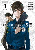 PSYCHO-PASS サイコパス Sinners of the System