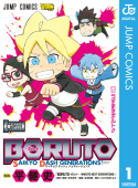 BORUTO-ボルト- SAIKYO DASH GENERATIONS