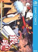 銀魂 アニメコミックス ~何事も最初が肝心なので多少背伸びするくらいが丁度良い~