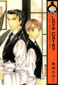 Love Cafe?