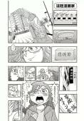法廷【漫】画家