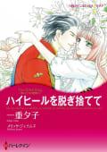 ミニシリーズ:恋人たちの宮殿