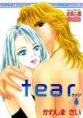 tear-ティア-
