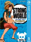 ONE PIECE FILM STRONG WORLD アニメコミックス