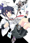 selector infected WIXOSS -Re/verse-