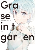 灰色の季節、箱庭で