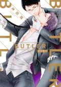 BUTLER-バトラー-