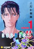 BORDER 慧-Kei-