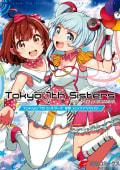 Tokyo 7th シスターズ 電撃コミックアンソロジー