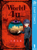 World 4u_