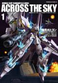 機動戦士ガンダム U.C.0094 アクロス・ザ・スカイ