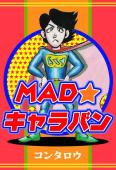 MAD★キャラバン