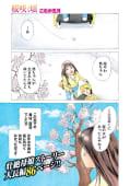 母という「女」~桜咲く頃~