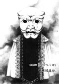 稲川淳二のすご~く恐い話「血を吐く面」