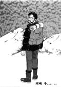 稲川淳二のすご~く恐い話「山の不思議」