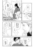 [BOYS JAM!]作業デスクの上の恋 ~温泉旅行篇~