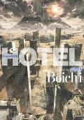 Boichi作品集 HOTEL