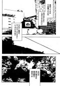 稲川淳二のすご~く恐い話「河原であった女の子」