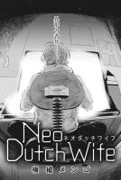 Neo Dutch Wife