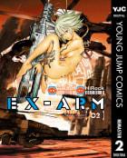 EX-ARM エクスアーム リマスター版(2)