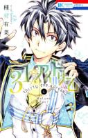 31☆アイドリーム(4)