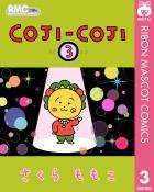 COJI-COJI(3)