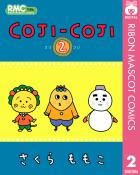 COJI-COJI(2)