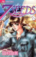 7SEEDS(2)